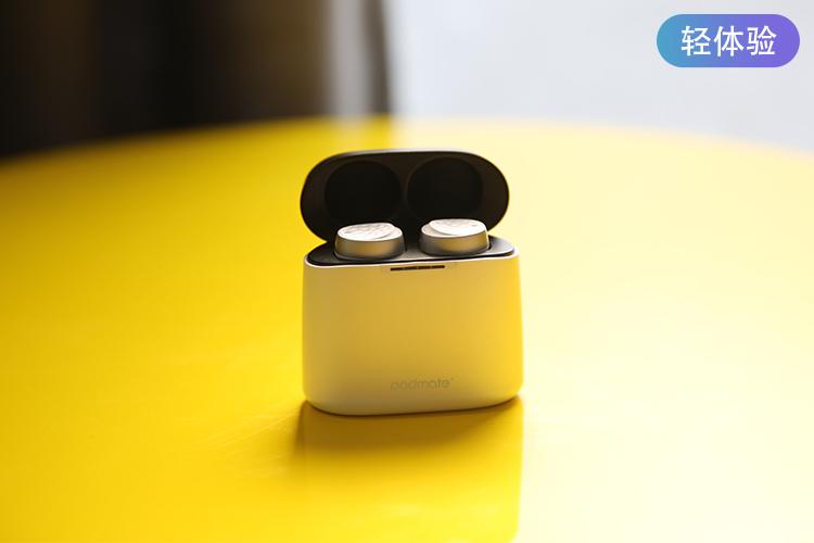 【轻体验】派美特T5真无线耳机免费试用,评测
