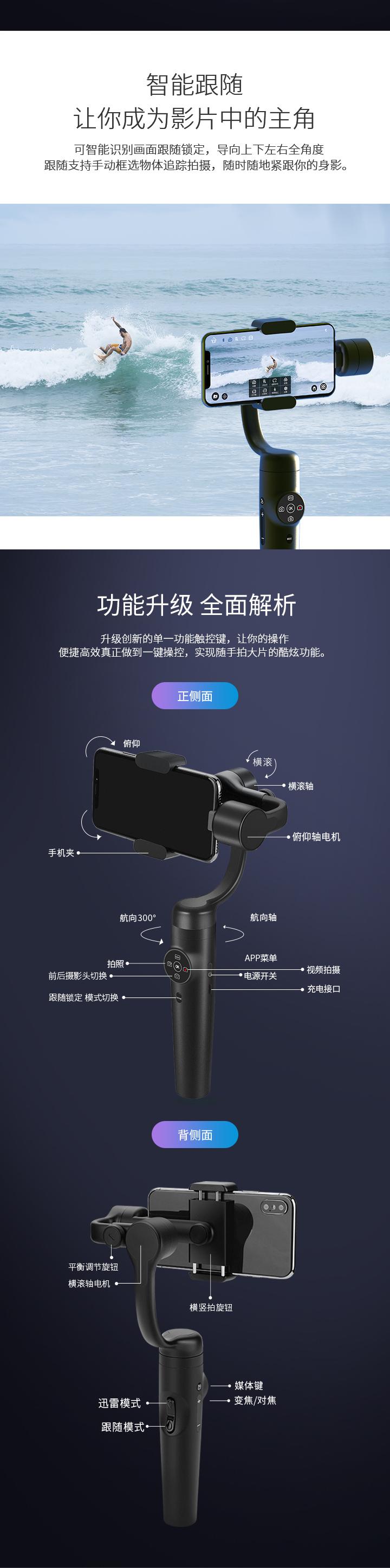 智卓P1手机云台稳定器免费试用,评测