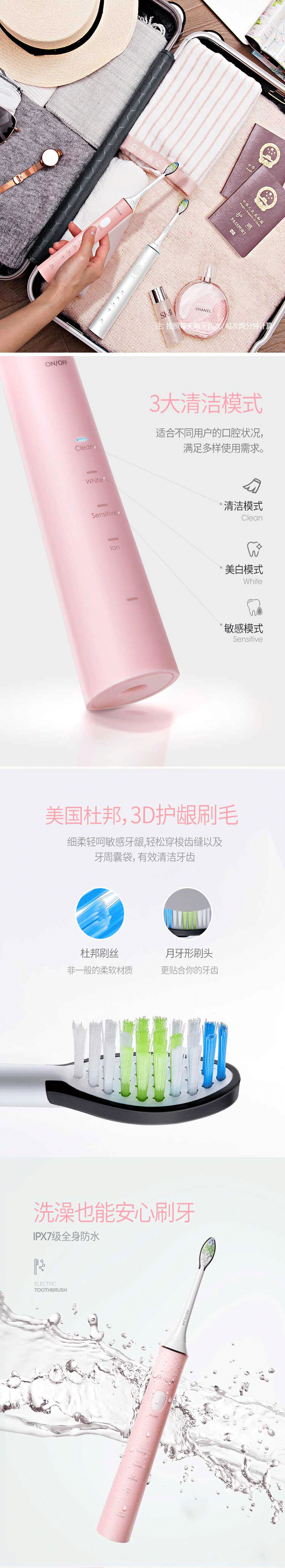 【轻体验】歌岚离子电动牙刷免费试用,评测