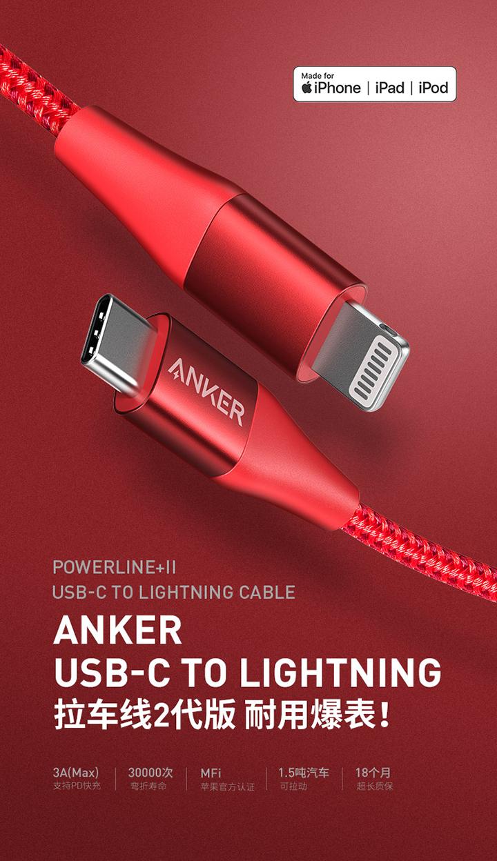 【轻体验】AnkerPD充电套装免费试用,评测