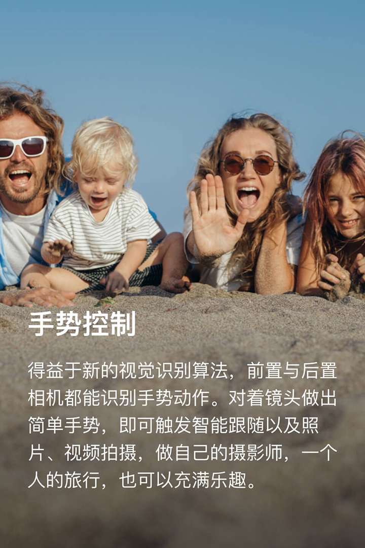 大疆灵眸手机云台3免费试用,评测