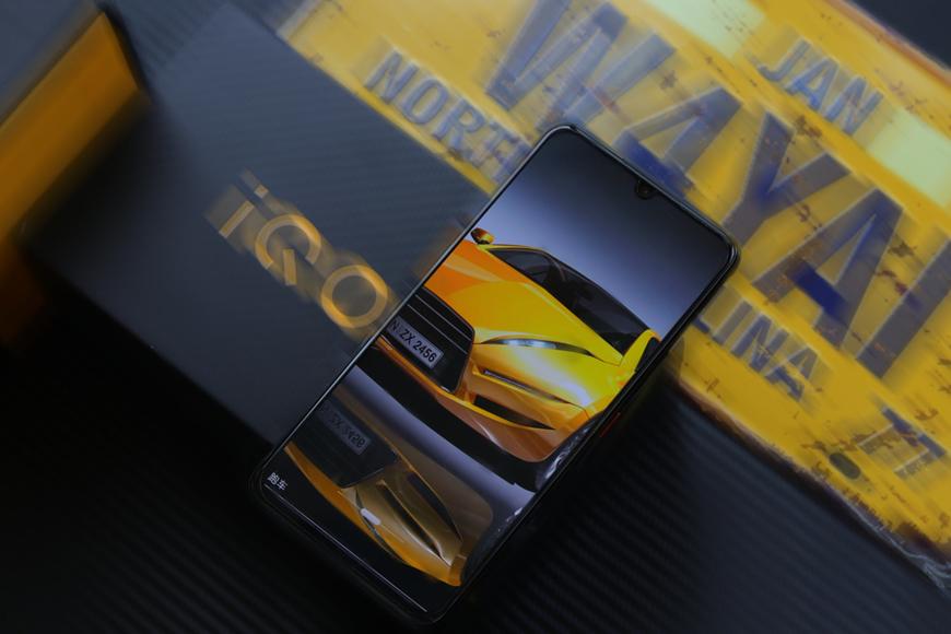 探界5G,比快更快:iQOO Pro 5G版极速简评