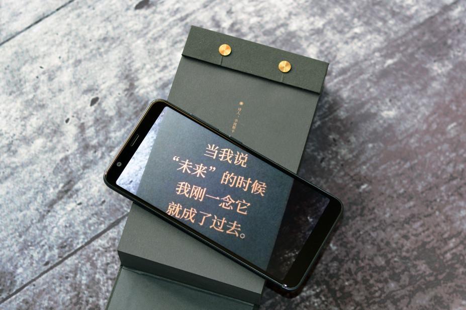 【5折限时抢】华硕飞马4S手机