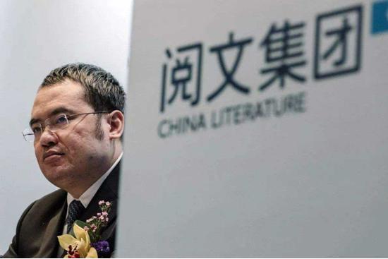 阅文上半年财报看似亮眼但隐藏危机   距离成为中国版的漫威还有多难?
