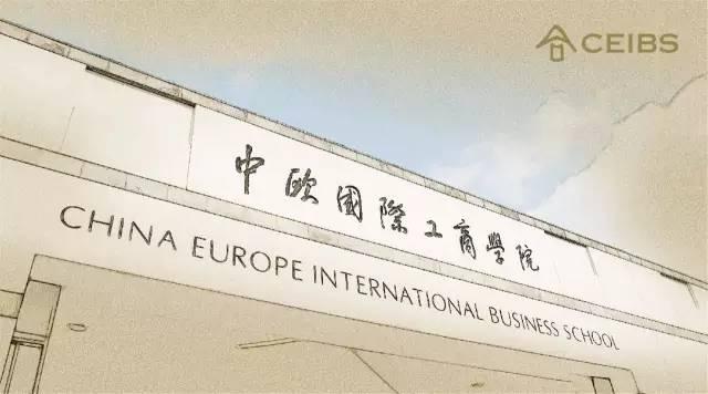 曹遠征:全球經濟下行,中國該如何沖出重圍