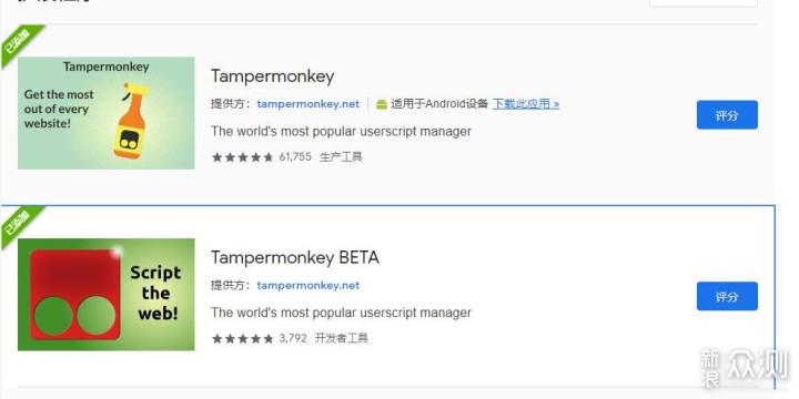 十个超实用油猴脚本,带你认识Tampermonkey_原创_新浪众测