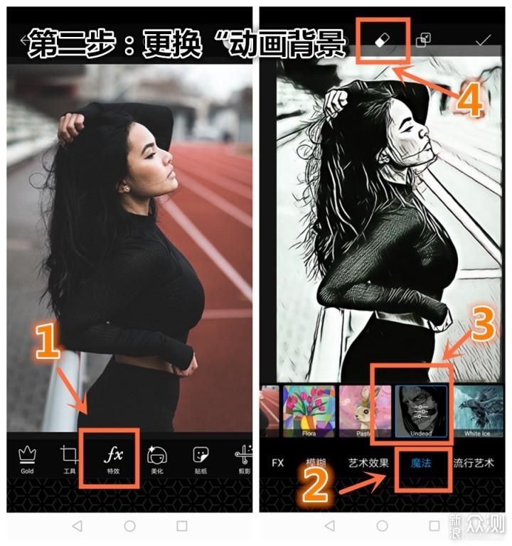 """卡通人像制作软件_人像照变""""手绘画"""" 手机3步换卡通背景人像_原创_新浪众测"""
