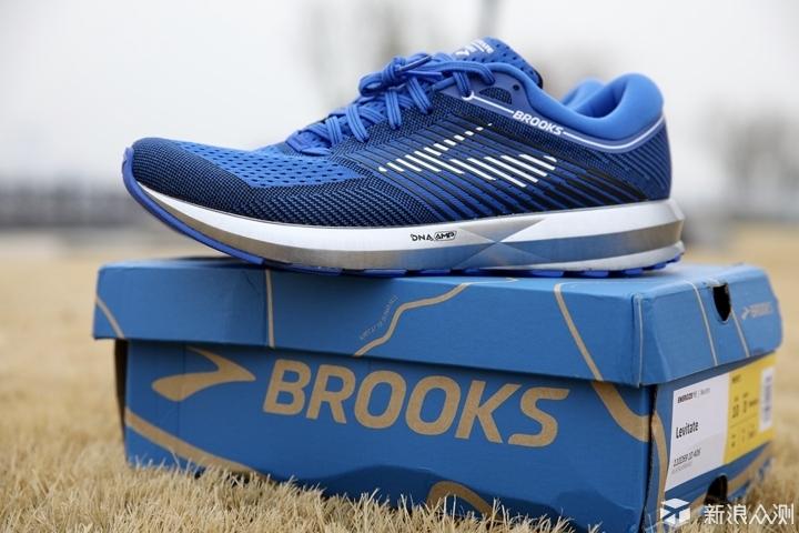 四大跑鞋_抛开四大跑鞋光环,brooks跑鞋体验如何?