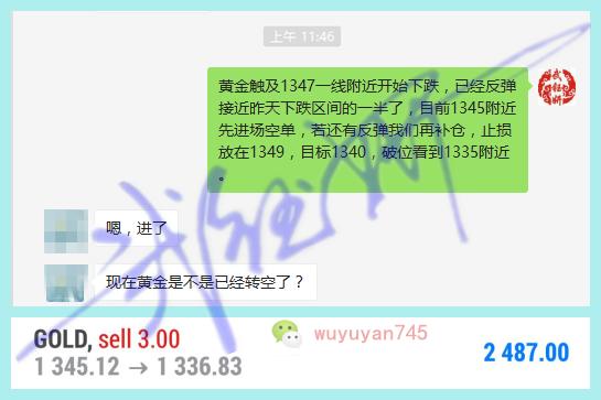 3.28对话_副本.png